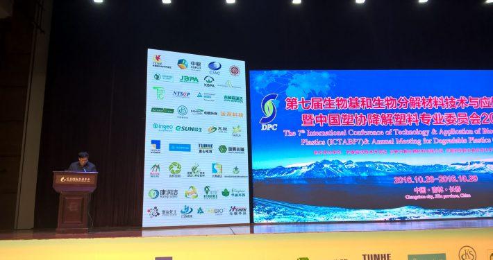 Pan Pacific Bioplastic Association launch