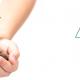 ABA seedling logo explained